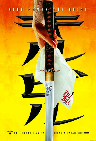 Bushido karate Historie-Kill-Bill-Quintin-Tarantino-ki-club-cool-Amsterdam bezorgd door karateschool ki club.cool in Amsterdam Centrum en Monnickendam voor traditioneel Shotokan karate-do.